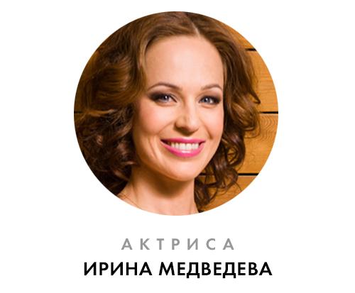 Медведева.jpg